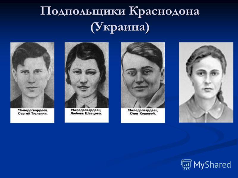 http://images.myshared.ru/52674/slide_2.jpg