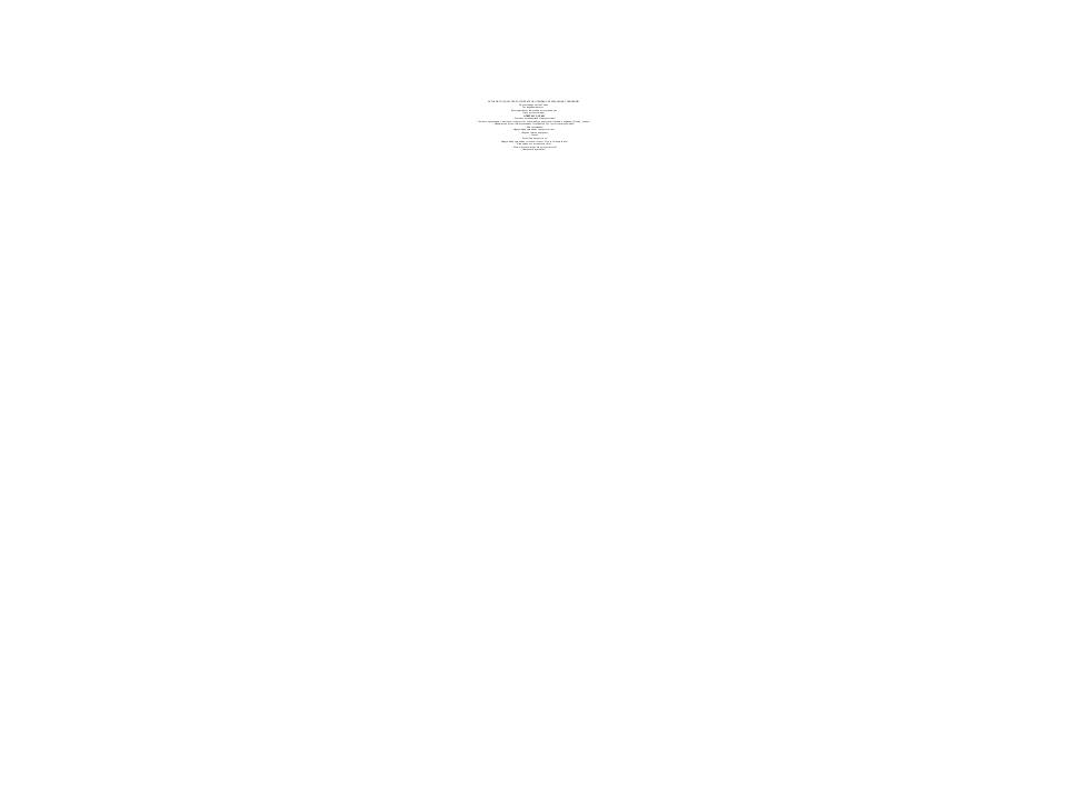 ИСТОРИЯ ГОСУДАРСТВА РОССИЙСКОГО В ОТРЫВКАХ ИЗ ШКОЛЬНЫХ СОЧИНЕНИЙ Из коллекци...