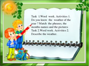 Task 1.Word work. Activities 1. Do you know the weather of the year ? Match