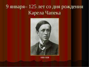 1890-1938 9 января– 125 лет со дня рождения Карела Чапека