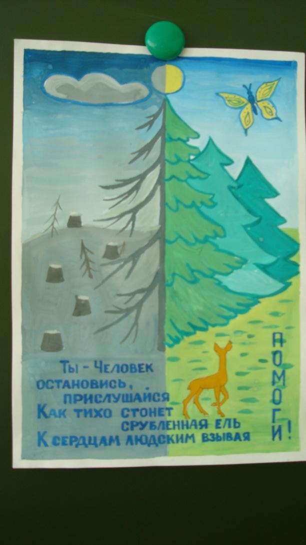 Новый год 2010 2 028