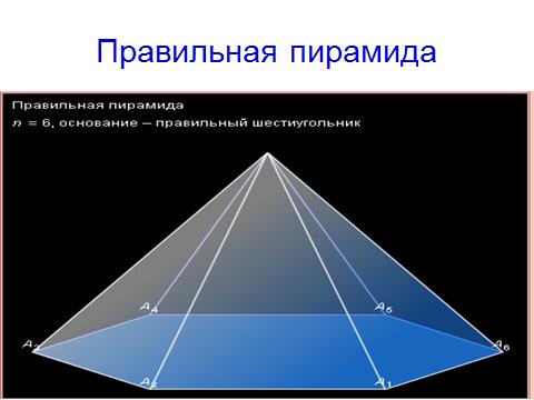 hello_html_38052d7e.png