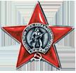 http://podvignaroda.mil.ru/img/awards/award10-sm.png