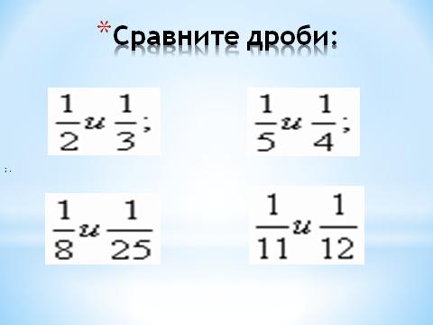hello_html_4952c8c9.png