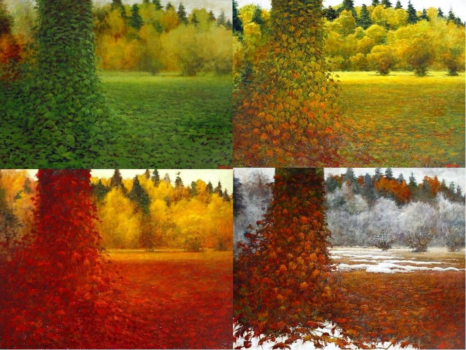 В природе: прорастает зерно, растет, изменяется и становиться растением; чел...