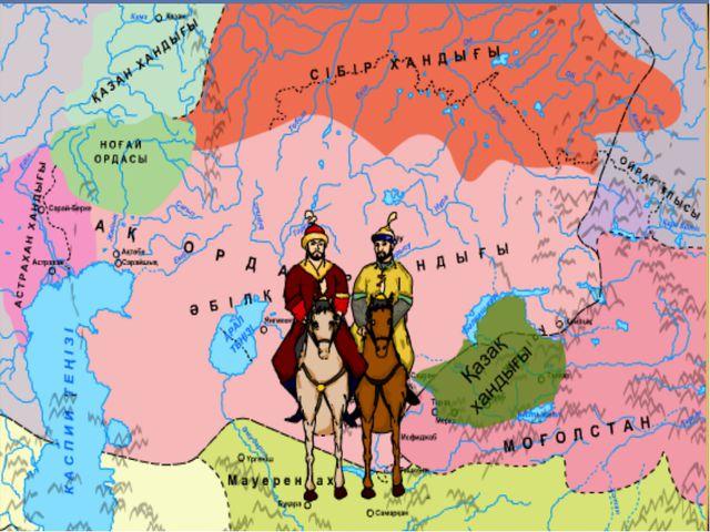 Хандықтың құрылуы. Қазақ хандығының құрылуы Қазақстан территориясында XIV- XV...