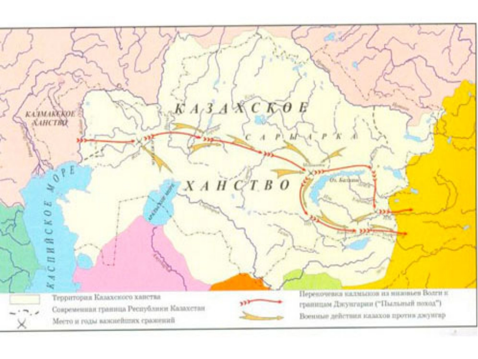 Қазақ хандығы жаулап алушылық нәтижесінде құрылған жоқ, жергілікті экономикал...