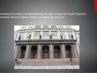 University is the nation's the best technology education on a par with Tomsk