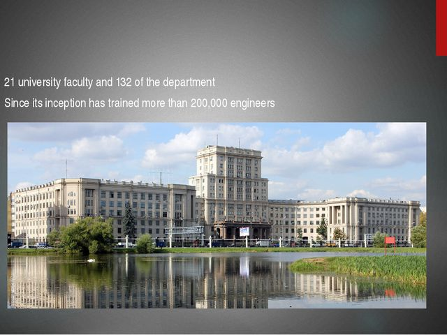 21 university faculty and 132 of the department Since its inception has train...