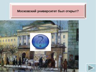 Русский художник-портретист, выходец из крепостных крестьян, автор полотен «