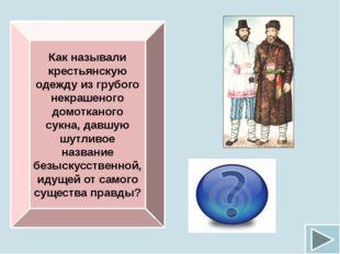 Меценатом и покровителем Московского университета стал фаворит Елизаветы Петр