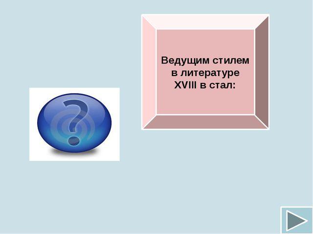 Рукописная газета, появившаяся в России в XVII в? «Куранты»
