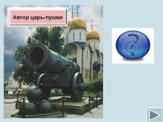 Как называлась Немецкая слобода в Москве, ставшая средоточием западных новшес...