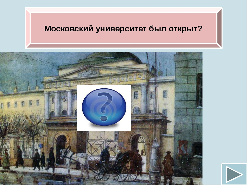 Русский художник-портретист, выходец из крепостных крестьян, автор полотен «...