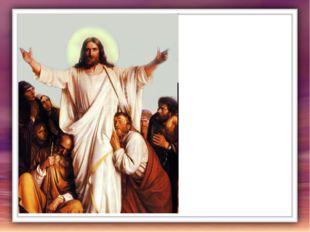 Много раз являлся потом Господь ученикам и апостолам