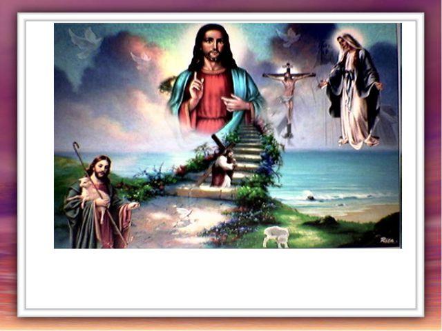 И в настоящую минуту Он с любовью смотрит и благословляет вас; Он радуется, ч...