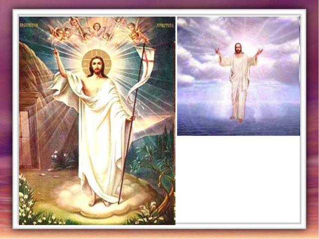 Придите же, дорогие дети, к любящему Спасителю; придите к Нему и научитесь лю...