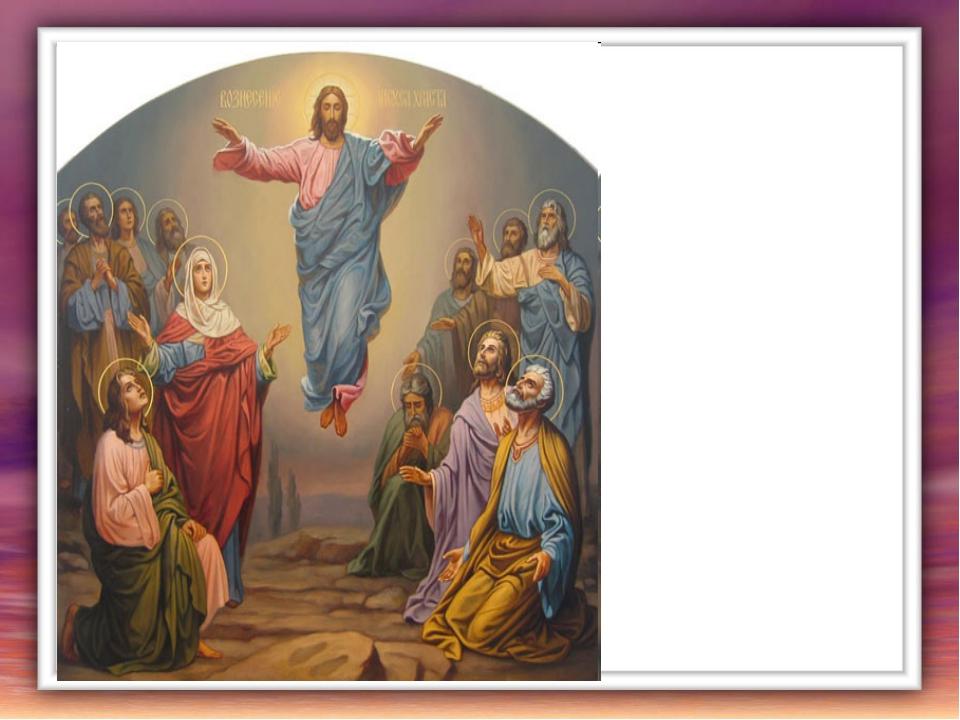 Однажды в восьмой день по воскресении Христовом все апостолы, и Фома с ними,...