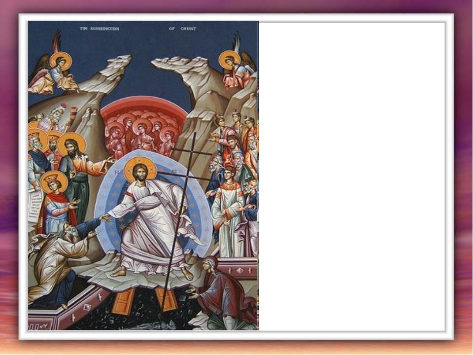 Тысячи людей видели Иисуса Христа, и никто уже не сомневался больше, что Он и...