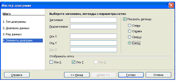 hello_html_1a7e968f.jpg