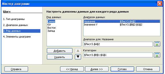 hello_html_2e9589bf.jpg