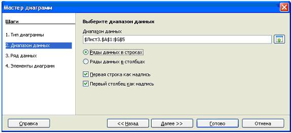hello_html_6a6474.jpg