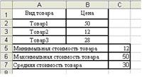 hello_html_m1022b4da.jpg