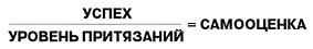http://psy.1september.ru/2009/02/19-2.jpg