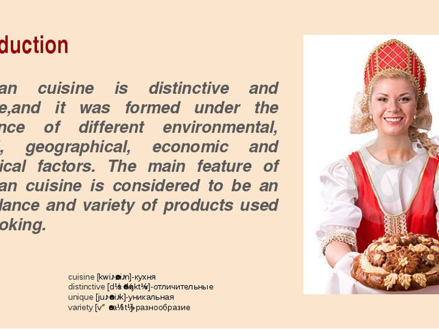Introduction Russian cuisine is distinctive and unique,and it was formed unde...