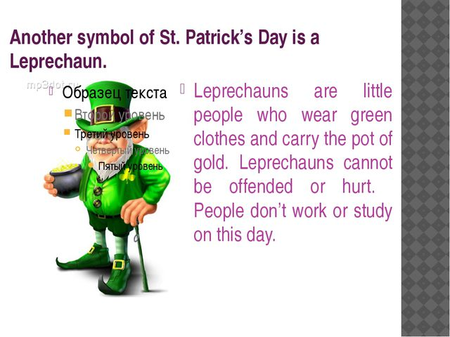 Another symbol of St. Patrick's Day is a Leprechaun. Leprechauns are little p...