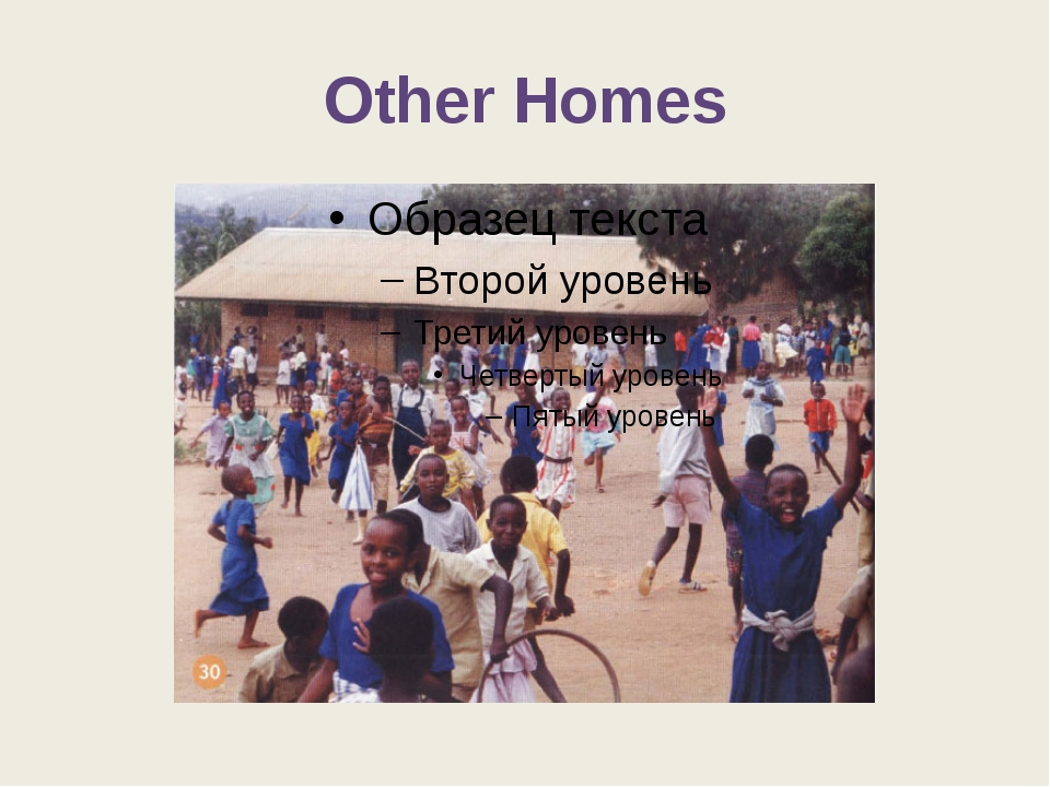 Other Homes