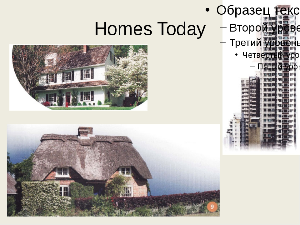 Homes Today