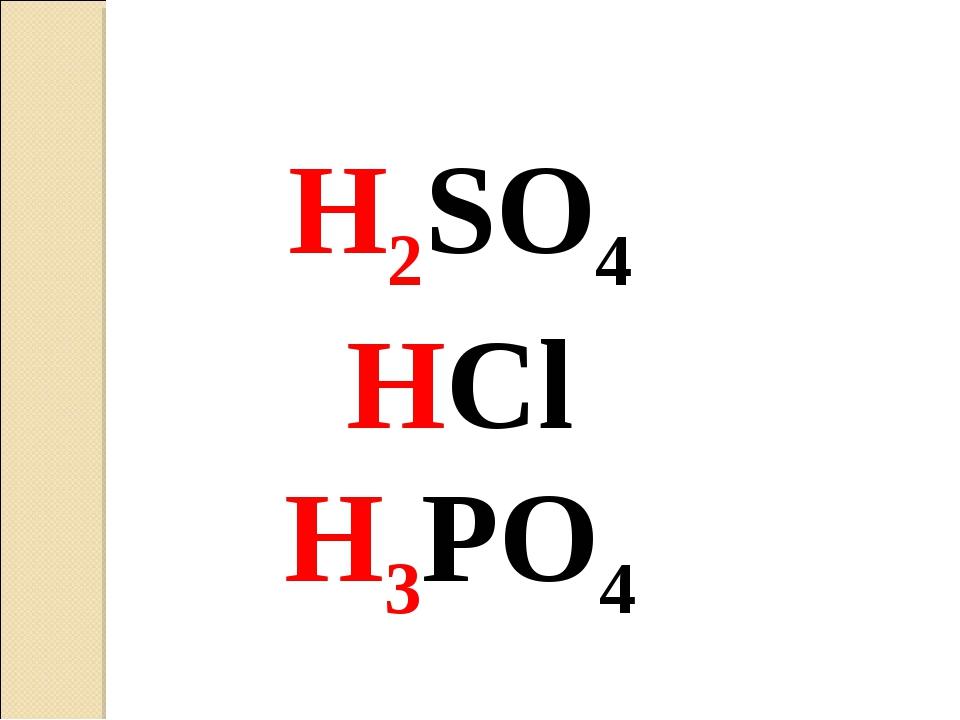 H2SO4 HCl H3PO4