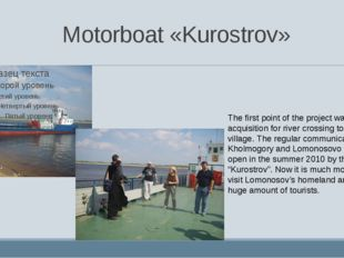 Motorboat «Kurostrov» The first point of the project was vessel acquisition f