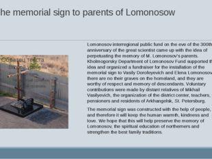 The memorial sign to parents of Lomonosow Lomonosov interregional public fund