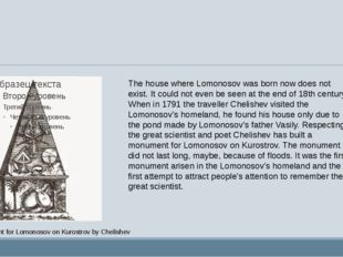The first monument for Lomonosov on Kurostrov by Chelishev The house where L