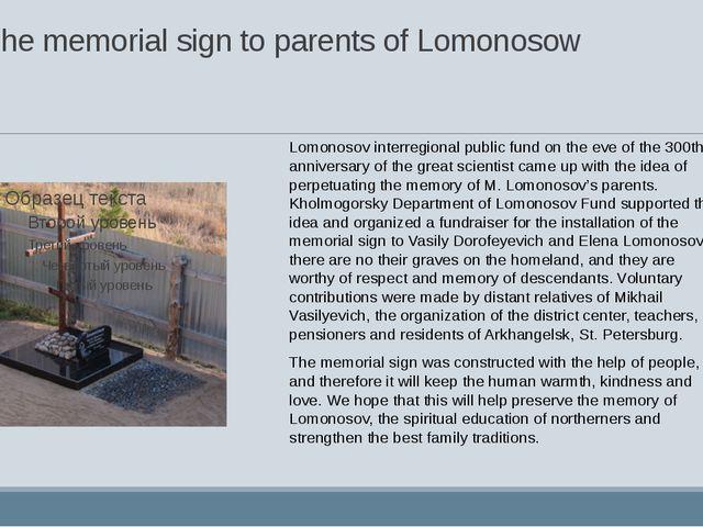 The memorial sign to parents of Lomonosow Lomonosov interregional public fund...