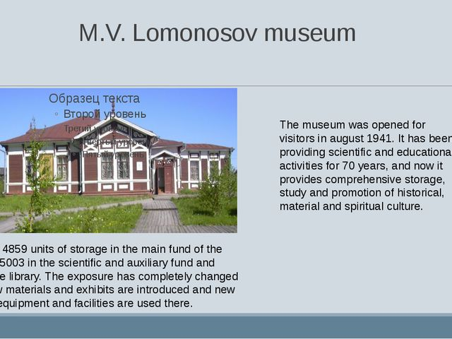M.V. Lomonosov museum The museum was opened for visitors in august 1941. It h...