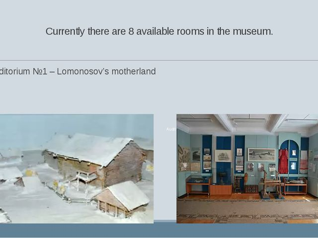 Currently there are 8 available rooms in the museum. Auditorium №1 – Lomonoso...