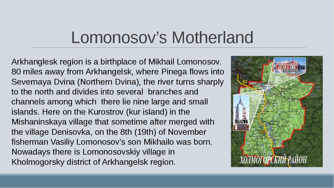 Lomonosov's Motherland Arkhanglesk region is a birthplace of Mikhail Lomonoso...