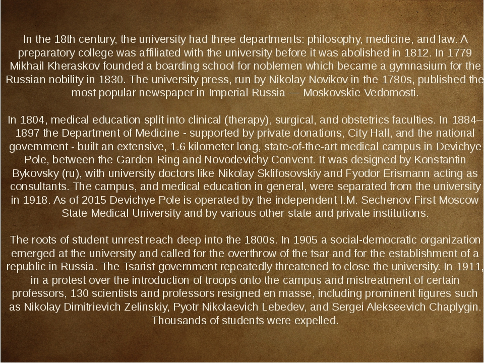 In the 18th century, the university had three departments: philosophy, medici...