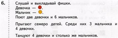 http://player.myshared.ru/244923/data/images/img25.jpg