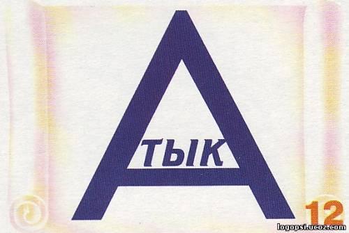 http://i0.u-mama.ru/502/31e/02d/big/403795428.jpg