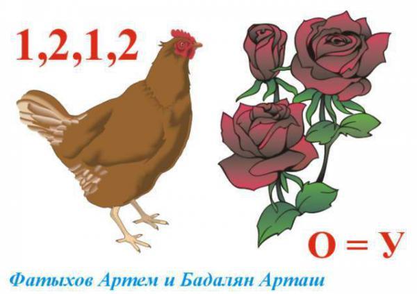 http://i0.u-mama.ru/502/31e/02d/big/Reb82.jpg