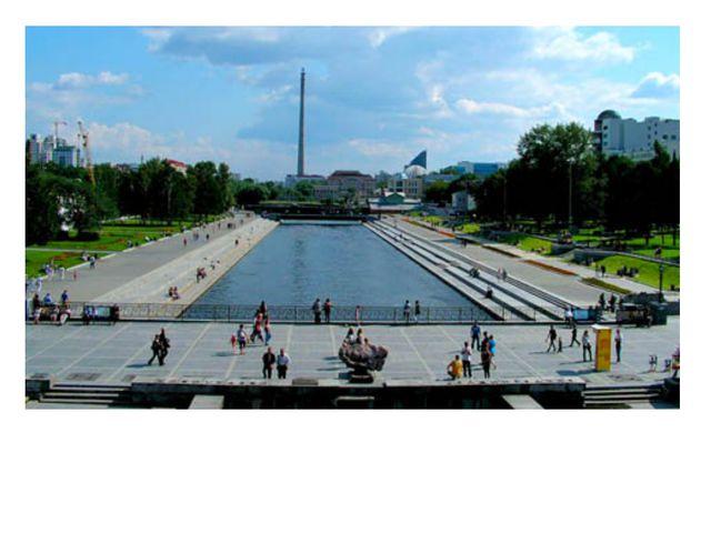 Плоти́на Городско́го пруда́ на реке́ Исе́ть