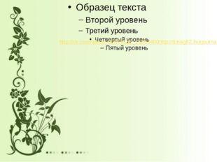 http://vk.com/album-33979136_15054460http://timag82.livejournal.com/13578.ht