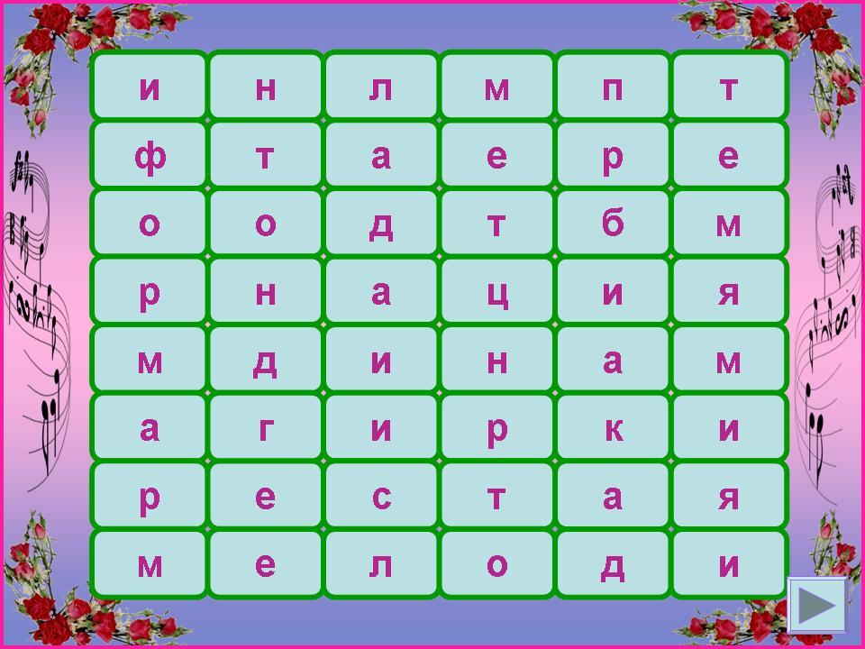 http://easyengl.ucoz.ru/_ld/324/94916653.jpg