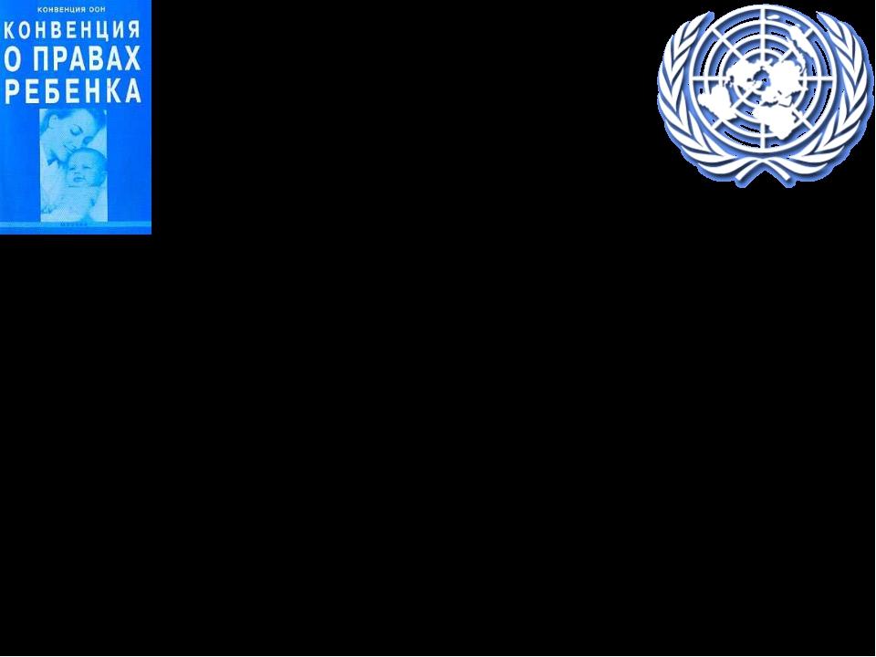 Статья 15 1. Государства-участники признают право ребенка на свободу ассоциац...