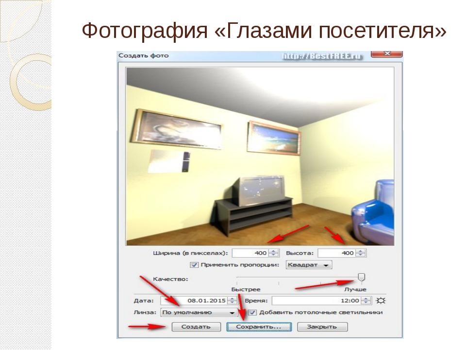Вывод: Если Вы умеете создавать предметы в 3D редакторах, то, имея под рукой...