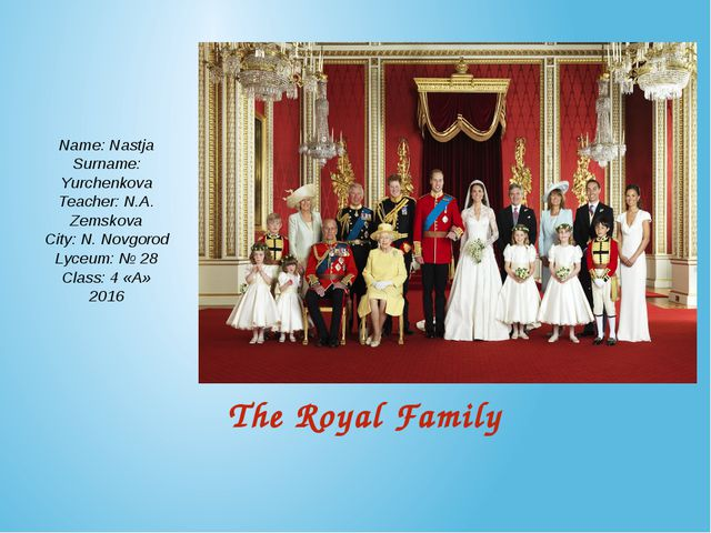The Royal Family Name: Nastja Surname: Yurchenkova Teacher: N.A. Zemskova Cit...